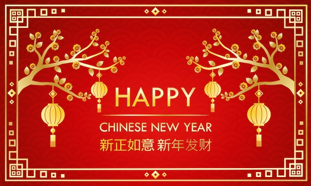 Happy chinese new year greeting card with gold flower