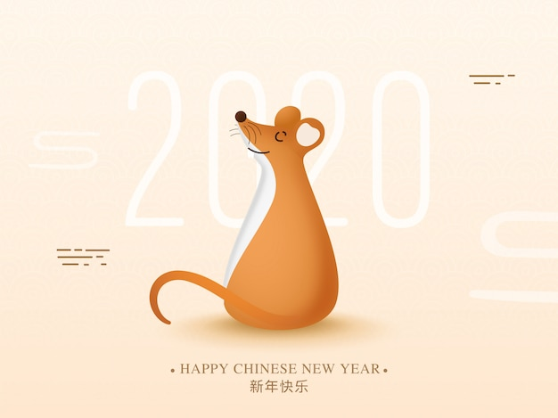 Happy chinese new year greeting card with rat character on circular wave pattern background