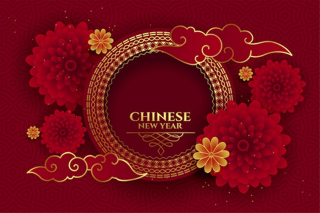 Happy chinese new year greeting card with text space