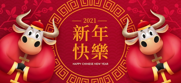Happy chinese new year greeting card with two cartoon bull. 2021 year of the bull. cute bulls in a chinese costume on a red background with the inscription. translate: happy new year.
