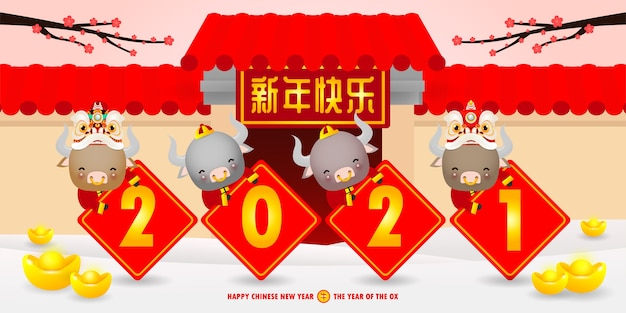 Happy chinese new year greeting card.