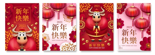 Happy chinese new year greeting cards with cartoon bull, flowers and lanterns.