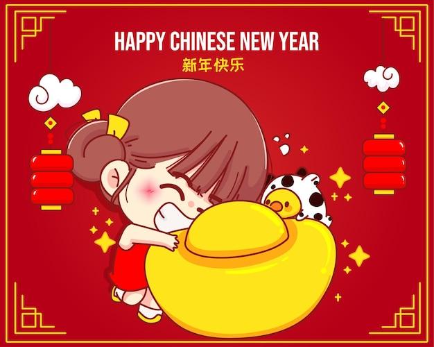 Felice anno nuovo cinese saluto. ragazza carina che tiene l'oro cinese, l'anno dell'illustrazione del personaggio dei cartoni animati dello zodiaco del bue