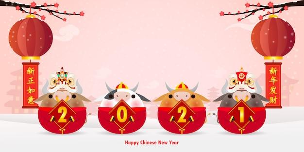 幸せな中国の新年の挨拶