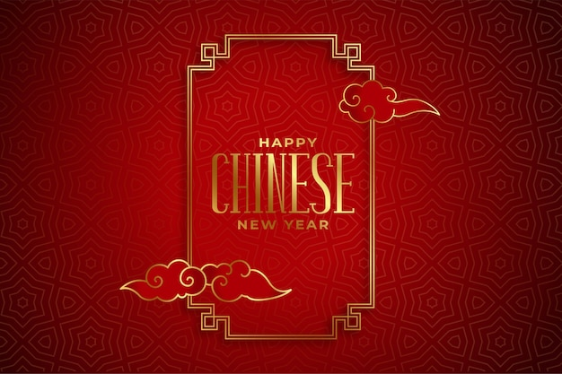 Happy chinese new year greetings on red decorative background