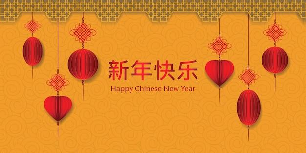 Поздравления с китайским новым годом подписать искусство вырезки из бумаги и стиль ремесла. с китайским новым годом (гонг си фа цай). традиционное азиатское украшение, плоский дизайн шаблона баннера китайский новый год