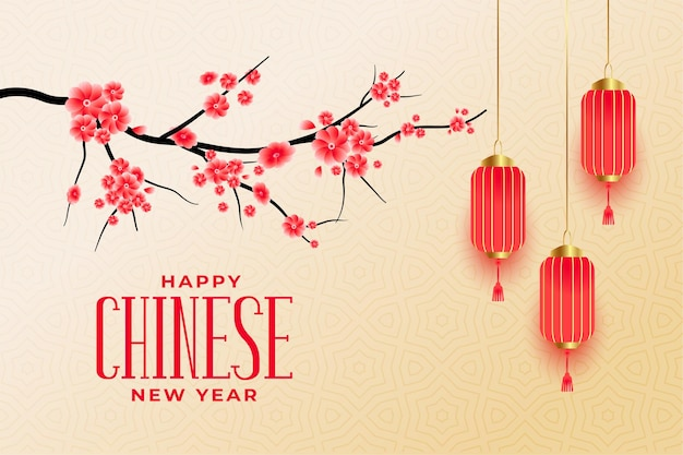 Happy chinese new year greetings with sakura flowers and lanterns