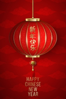 Happy chinese new year. hanging traditional realistic red glitter lamp with cloud background.