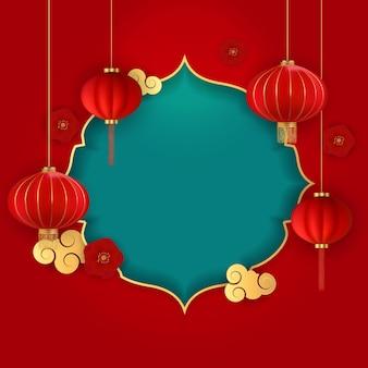 Счастливый китайский новый год праздник фон.