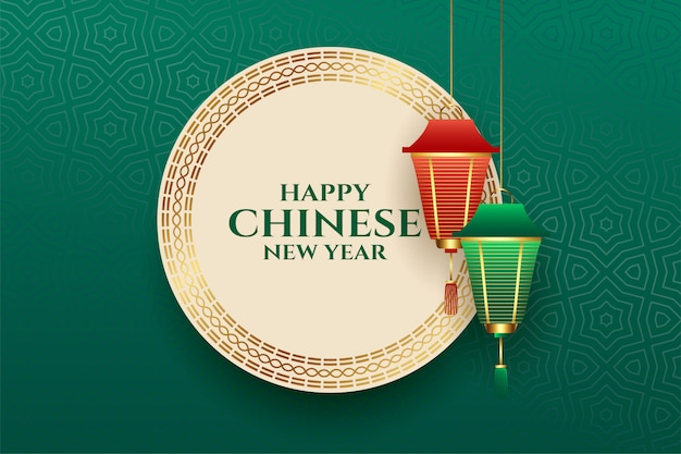 Happy chinese new year lantern decoration background