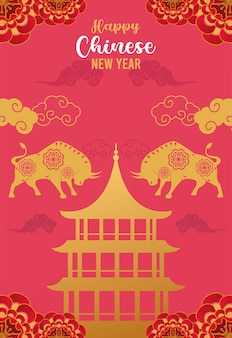 Happy chinese new year lettering card with golden oxen and castle silhouettes