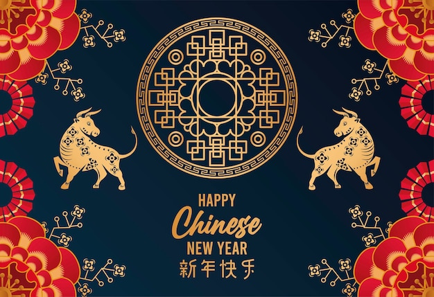 파란색 배경 그림에서 황금 황소와 함께 행복 한 중국 새 해 글자 카드