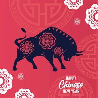 Счастливый китайский новый год надпись открытка с быком иллюстрации