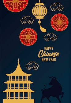 Happy chinese new year lettering card with ox silhouette and castle illustration