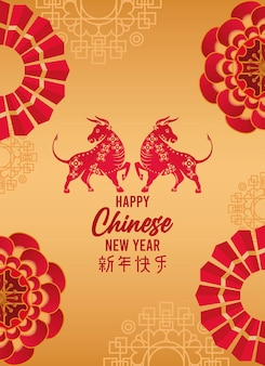 Happy chinese new year lettering card with red flowers and oxen in golden background  illustration