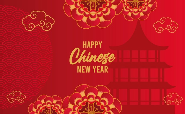 Happy chinese new year lettering card with red laces and castle
