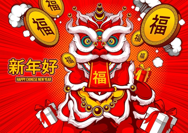 Happy chinese new year, lion dance