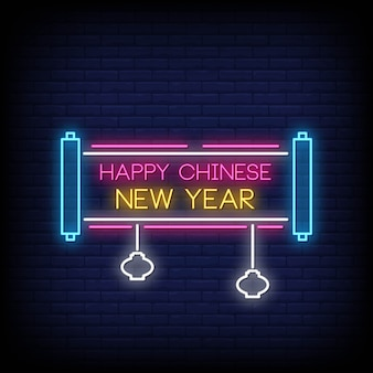 Happy chinese new year neon signs style text vector