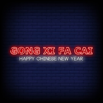 Happy chinese new year neon signs style text