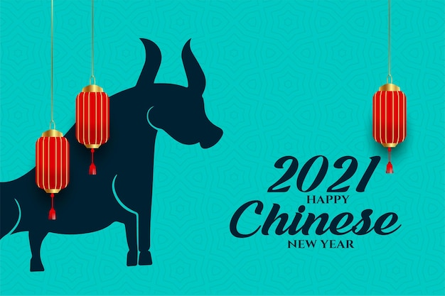 青いベクトルの牛の幸せな中国の旧正月