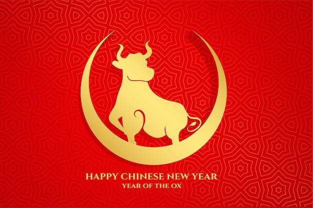 Счастливый китайский новый год быка на полумесяце