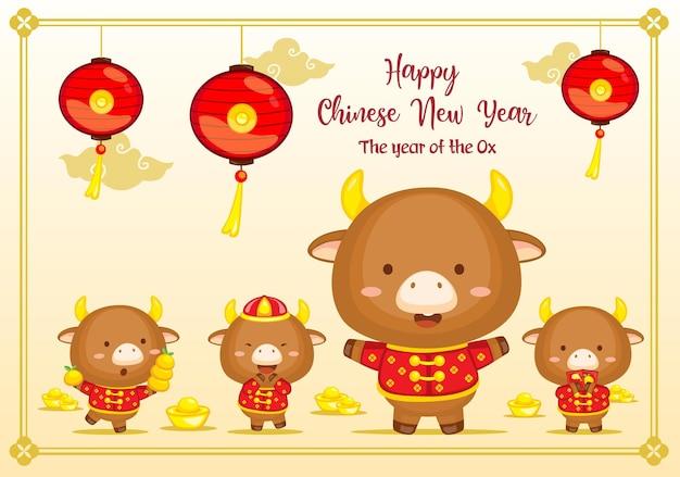 요소와 황소의 행복 한 중국 새 해