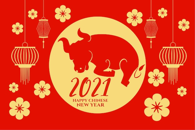 ランタンと花のベクトルと牛の幸せな中国の旧正月