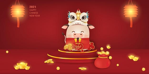 황소의 해피 중국 설날. 귀여운 만화 황소 캐릭터.