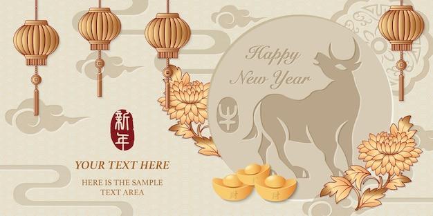 С китайским новым годом быка в золотых линиях