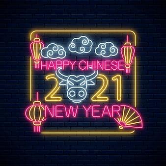 네온에 백색 황소 인사말 카드의 행복 한 중국 새 해. 흰색 황소와 함께 배너에 대 한 중국 기호