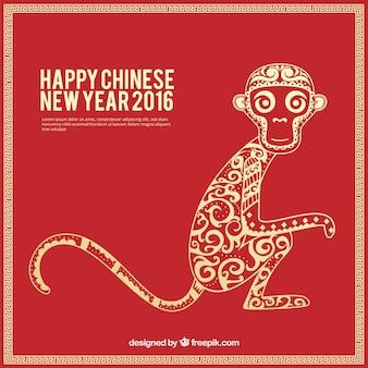 Happy chinese new year original background