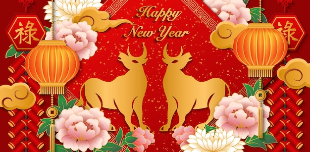 Happy chinese new year of the ox in golden lines