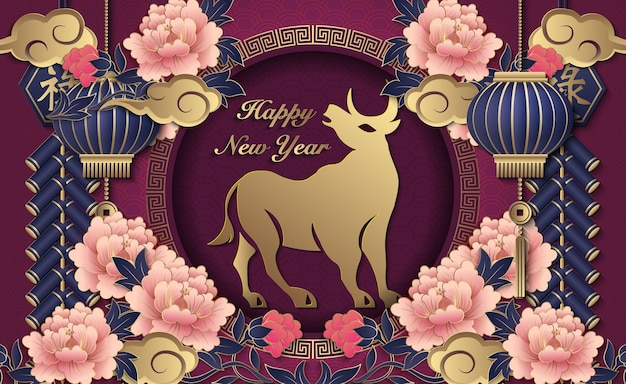 Happy chinese new year of the ox in golden linesame
