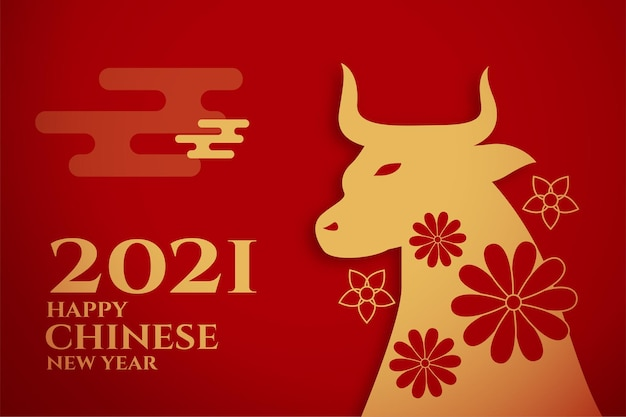 Happy chinese new year of the ox red background