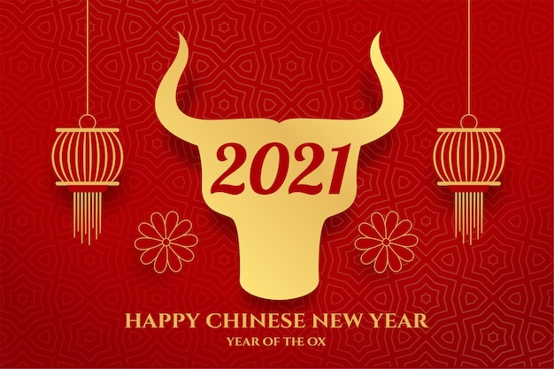 Happy chinese new year of ox red greeting card