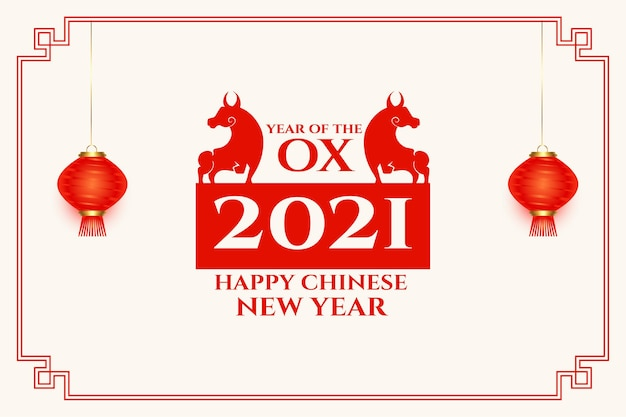 Happy chinese new year of ox with lanterns vector
