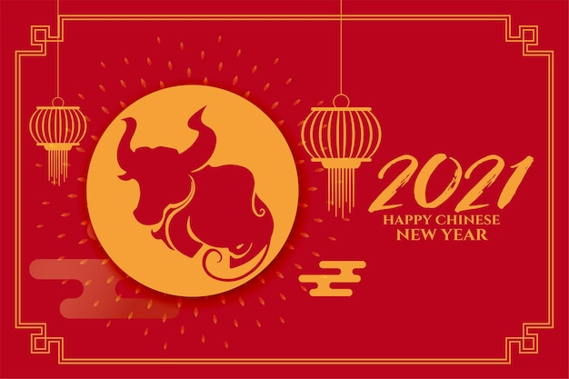Happy chinese new year of ox with lanterns