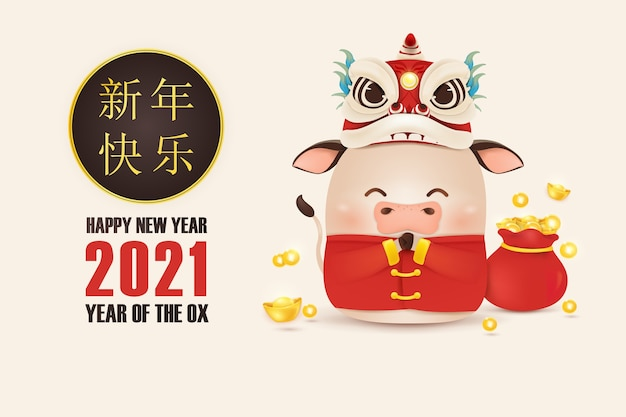 Happy chinese new year of the ox. zodiac symbol of the year 2021. cute cartoon ox character design greeting