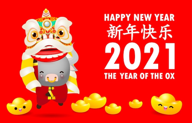 Happy chinese new year the ox zodiac with cute little cow firecracker and lion dance