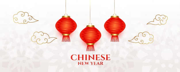 Happy chinese new year panoramic banner