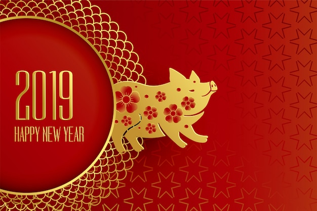 Happy chinese new year of the pig design