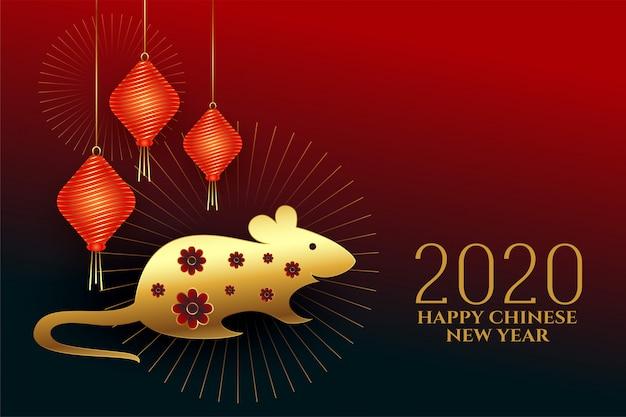 Felice anno nuovo cinese del disegno del ratto