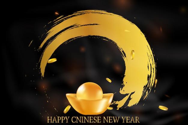 旧正月おめでとう。カード、チラシ、招待状、ポスター、パンフレット、バナーの赤金色の背景。黄金のボケ。現実的な伝統的なアジアの装飾的なお祝いデコレーション。