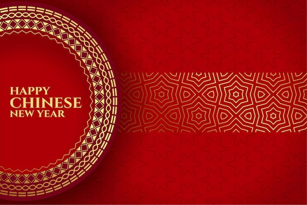 Happy chinese new year on red