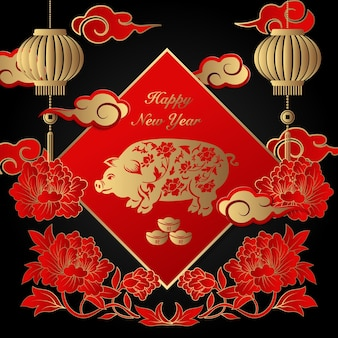 Happy chinese new year retro elegant relief peony flower lantern pig cloud ingot and spring couplet.