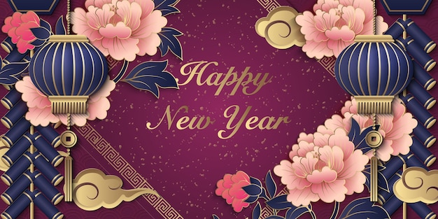 Happy chinese new year retro gold purple pink relief peony flower lantern cloud and firecrackers