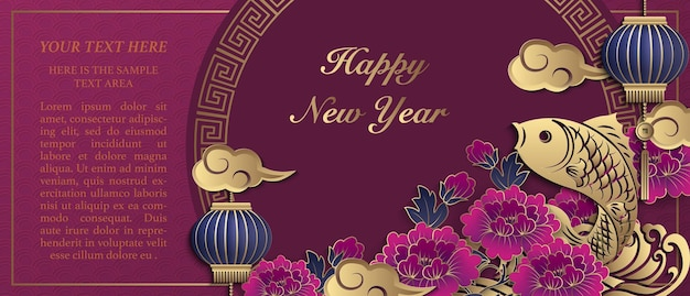 Happy chinese new year retro gold purple relief peony flower fish wave lantern cloud and round lattice tracery frame