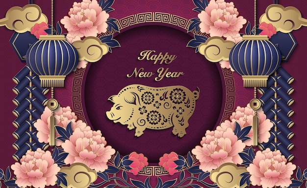 Happy chinese new year retro gold purple relief peony flower lantern pig cloud firecrackers and lattice round frame