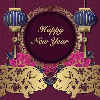 Happy chinese new year retro gold purple relief pig peony flower lantern and round spiral lattice frame