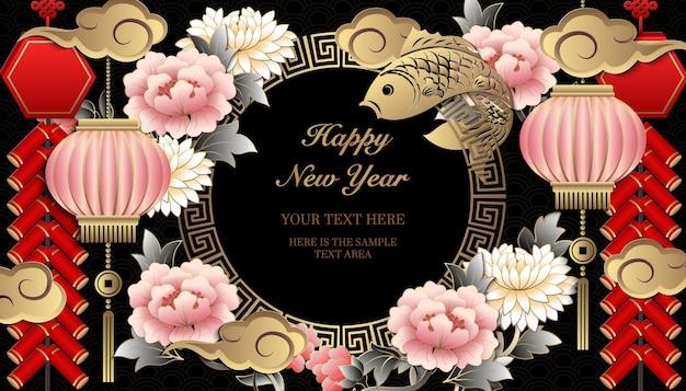 해피 중국 새 해 복고 골드 레드 릴리프 꽃 랜턴 물고기 구름 폭죽과 격자 라운드 프레임